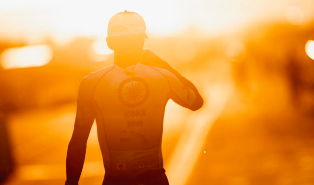 Ironman Hawaii: Fun Facts