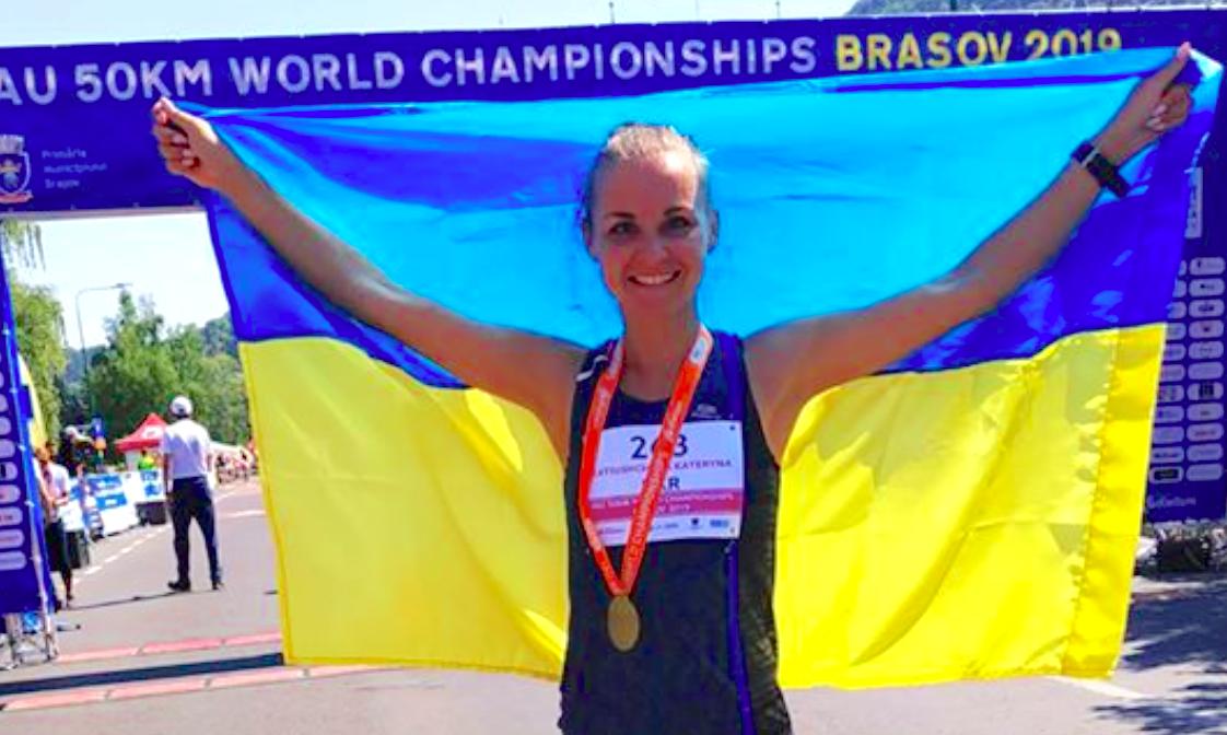 Oekraïense hardloopster overlijdt tijdens 42 mijl ultramarathon