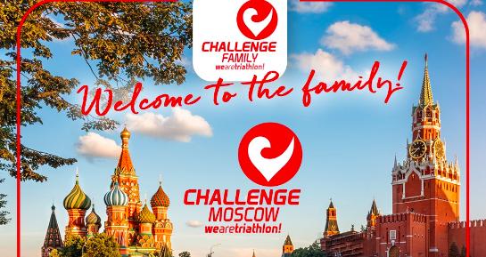 Challenge Family kondigt nieuwste race aan: Challenge Moscow